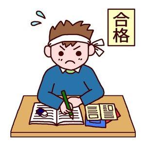 英語 中3 英語 問題 : 中1と中2の内容を復習する方法<<効率よく勉強 ...