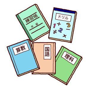 中3になってから復習する場合 ... : 国語問題集 無料 : 国語